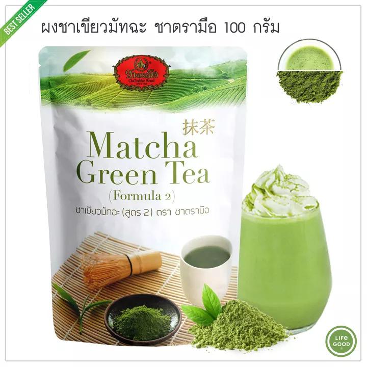 элитный чай в пакетиках ручной работы